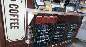 846コーヒーメニュー